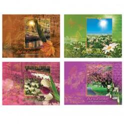 Альбом для акварели А4, 40 л., КТС-ПРО, гребень, жесткая подложка, 180 г/м2, «Времена года»