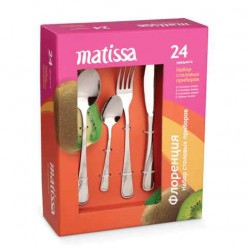 Набор столовых приборов MATISSA «Флоренция», 24 шт., нержавеющая сталь, красочная упаковка